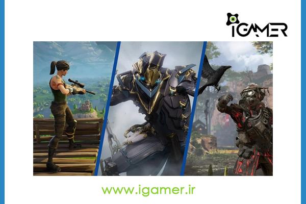 انواع بازی های جدید ps4-آی گیمر
